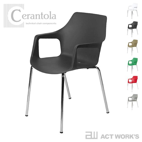 《全6色》Cerantola COLOS VESPA2 アームチェア ヴェスパ2 VESPER2 【チェラントラ コロス デザイン雑貨 椅子 ヴェスパー2 イタリア製 インテリア】※メーカー取り寄せ:ご注文後に納期をご連絡します。