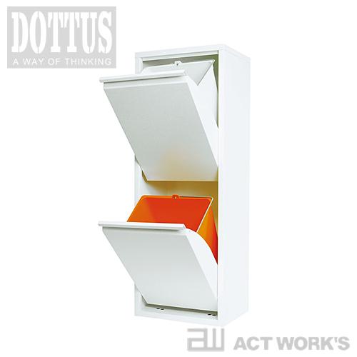 DOTTUS ウエストビンキャビネット 2セパレーター 分別ゴミ箱 【デザイン雑貨 ゴミ入れ 収納 リビング キッチン ダストボックス 北欧】