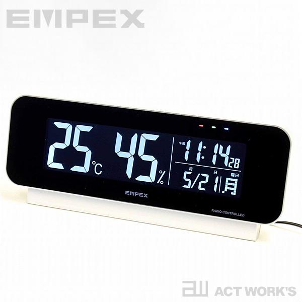 メーカー公式 ポイント10倍 送料無料 大放出セール 暗がりでも見やすいデジタル温湿度計 EMPEX TD-8262 電波時計付デジタル温湿度計 エンペックス 温度計 湿度計 目覚まし時計 グラデーションモード 置時計 寝室 熱中症対策 アラーム時計 室温 デザイン雑貨 気温 乾燥