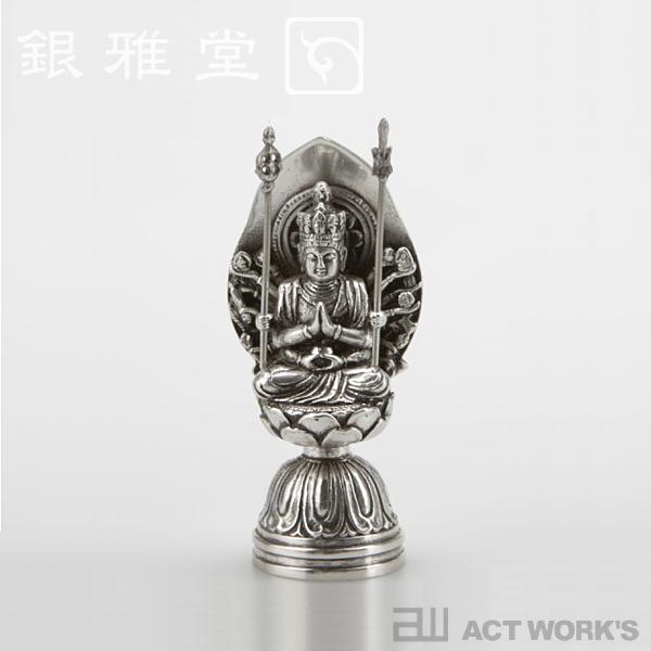 《全8種》銀雅堂 銀製 十二支のお守本尊 7cm 八体仏 【干支 日本製 高岡銅器 インテリア 和風】