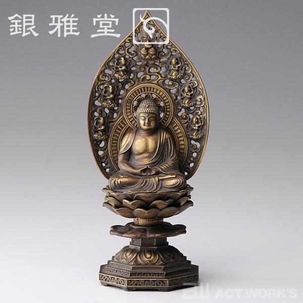銀雅堂 釈迦如来座像 18cm 【日本製 高岡銅器 インテリア 和風】