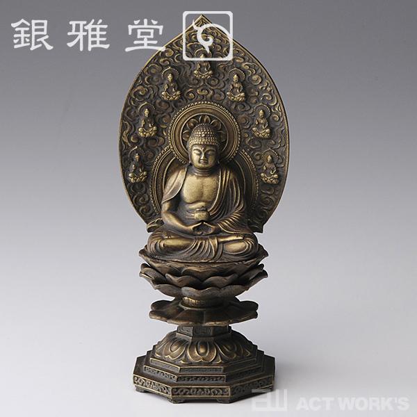 銀雅堂 薬師如来座像 18cm 【日本製 高岡銅器 インテリア 和風】