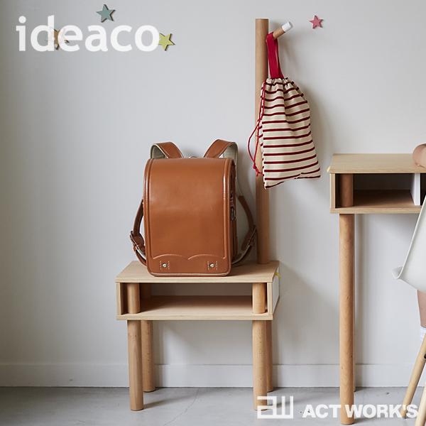 ideaco ジラフ giraffe hanger&stool -PLYWOODSeries- 【イデアコ デザイン雑貨 インテリア 子供部屋 リビング ソファサイド 北欧 キリン カバン掛け 玄関収納 イス 椅子 玄関スツール】