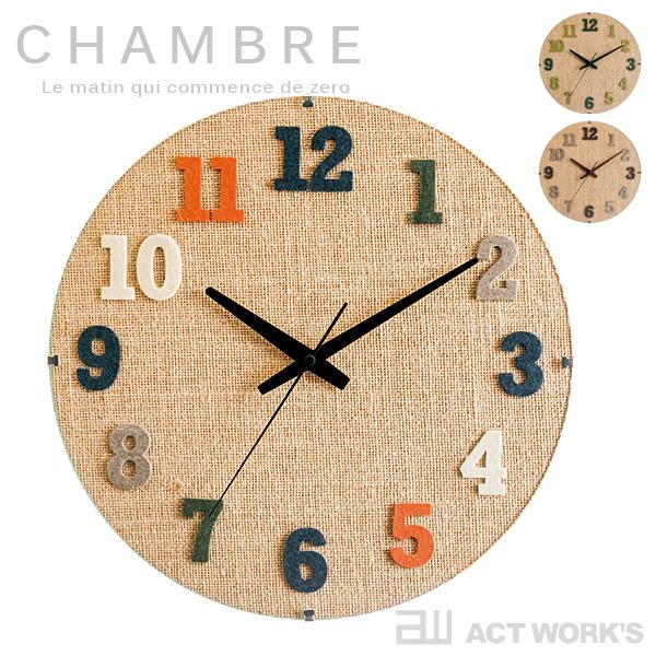 《全3色》CHAMBRE HEMP CLOCK 掛け時計 ヘンプクロック 【シャンブル デザイン雑貨 壁掛け時計 インテアリア 北欧 interzero インターゼロ ウォールクロック】