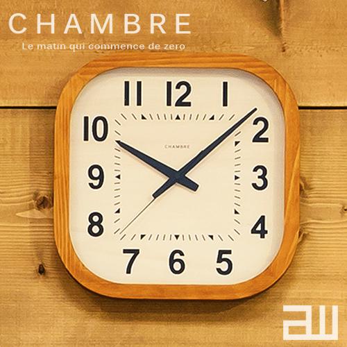《全2色》CHAMBRE KADOMARU CLOCK 掛け時計 カドマルクロック 【シャンブル デザイン雑貨 壁掛け時計 インテアリア 北欧 interzero インターゼロ ウォールクロック】