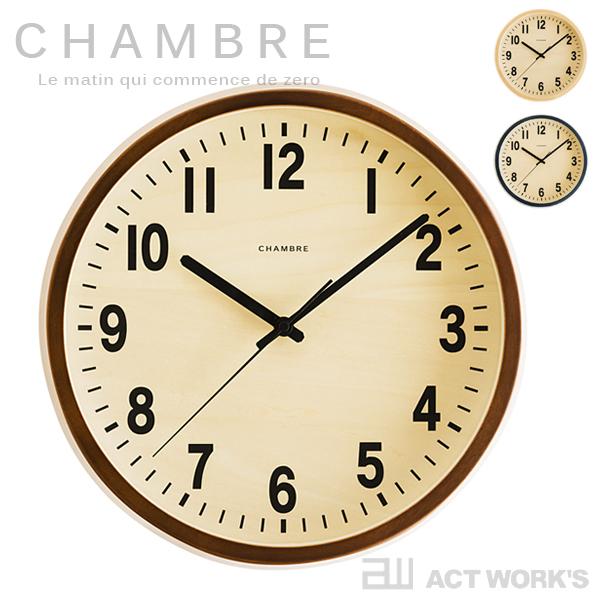 《全3色》CHAMBRE PUBLIC CLOCK 掛け時計 パブリッククロック 【シャンブル デザイン雑貨 壁掛け時計 インテアリア 北欧 interzero インターゼロ ウォールクロック 英国 ブリティッシュ】