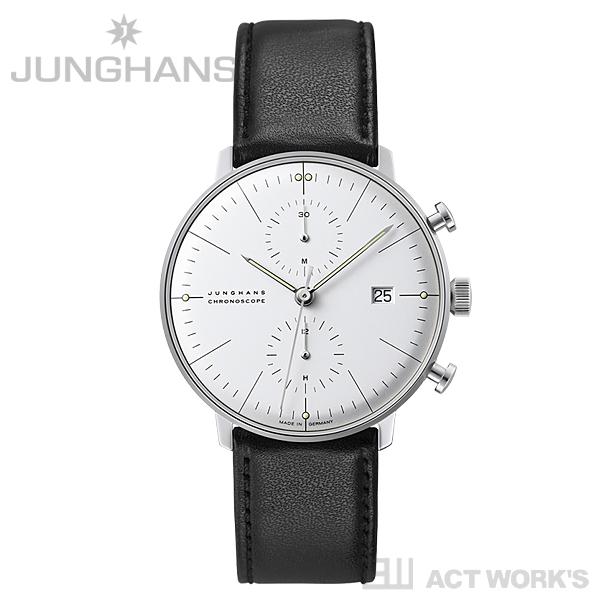 Max Bill by JUNGHANS クロノグラフ Chronoscope 027 4600 00 【ドイツ製 マックス・ビル ユンハンス ユングハンス 腕時計 リストウォッチ 自動巻き】