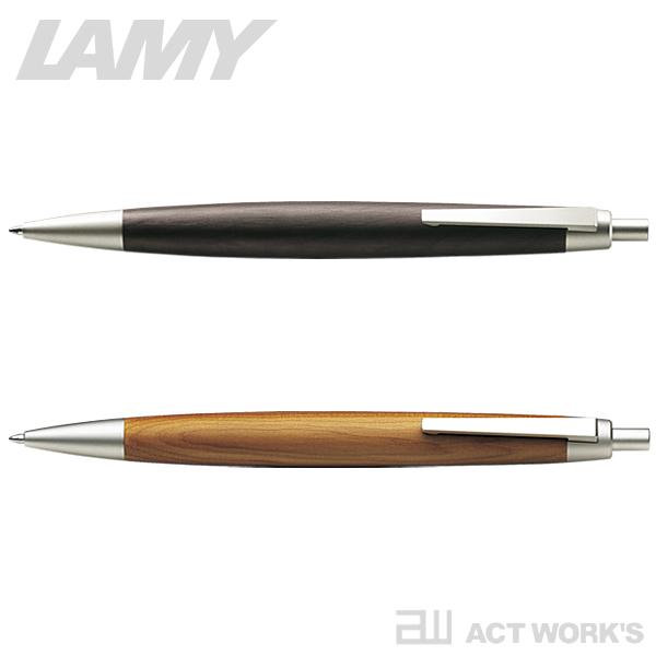 《全2色》LAMY ラミー2000 blackwood/taxus 油性ボールペン 【ラミー デザイン雑貨 ステーショナリー 文房具 筆記用具 ブラックウッド タクサス】