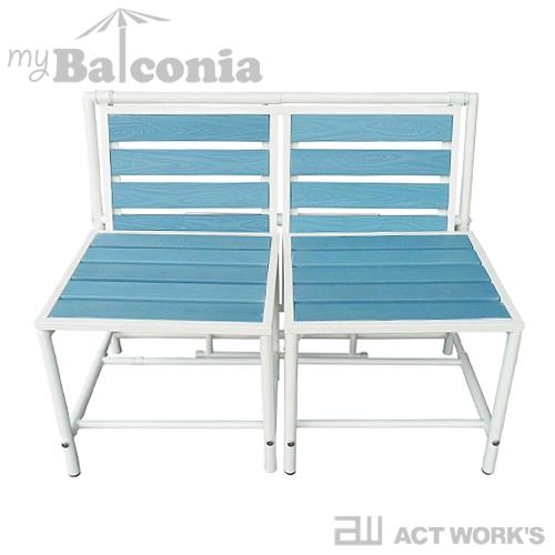《全3色》my Balconia MAGIC Bench2 マジックベンチ2 【gusto社 サイドテーブル デザイン雑貨 ガーデニング バルコニー テラス オープンカフェ 店舗 北欧 ドイツ】