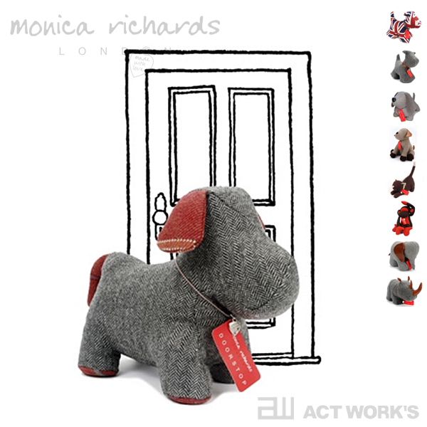 《全8色》monica richards LONDON ドアストップ Door Stop 1.5kg フェルト 【モニカリチャー