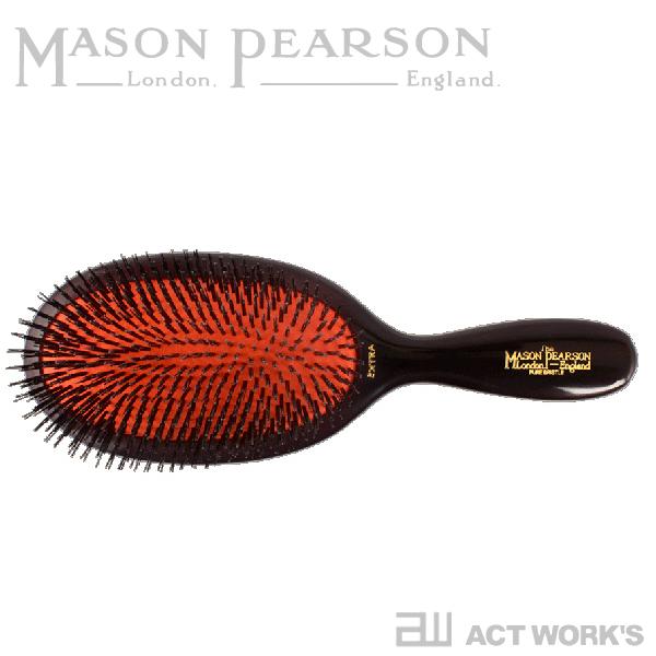 MASON PEARSON メイソンピアソン エクストララージブリッスル クリーニングブラシ付き 4966997310507