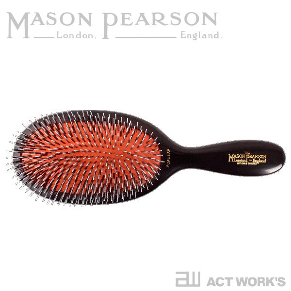 【70%OFF】 MASON PEARSON PEARSON MASON メイソンピアソン ポピュラーミックス クリーニングブラシ付き 4966997311603, 大台町:bfba2179 --- e-biznews.e-businessmoms.com