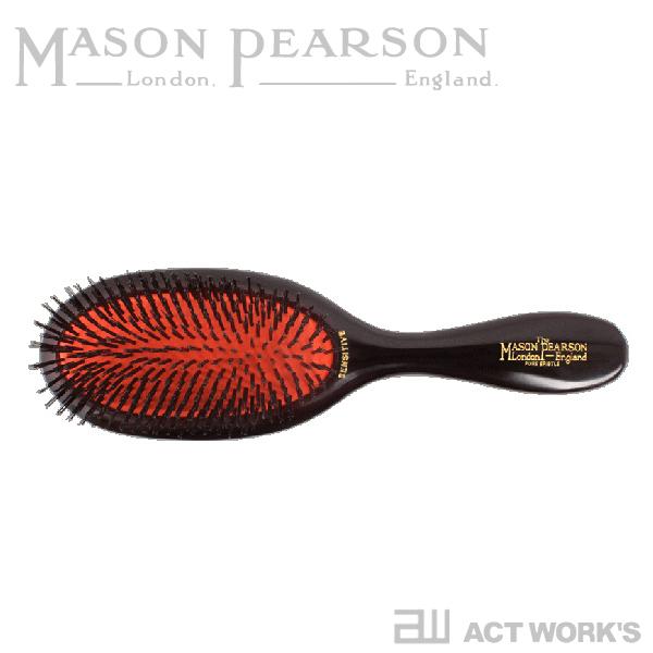 MASON PEARSON メイソンピアソン センシティブブリッスル クリーンングブラシ付き 4966997311306