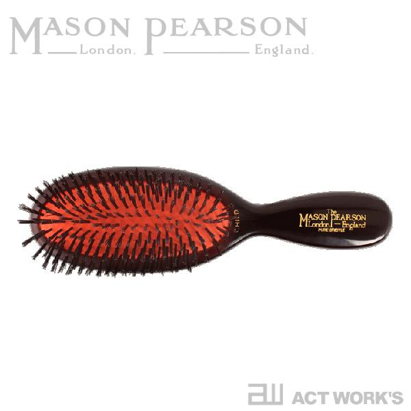 MASON PEARSON メイソンピアソン チャイルドブリッスル
