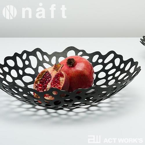 《全4種》naft フルーツボウル(L) 【デザイン雑貨 お皿 容器 鉄 テーブルウェア キッチン雑貨】
