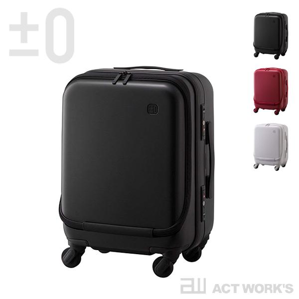 《全3色》±0 スーツケース 34L ZFS-B010 【プラスマイナスゼロ 旅行 出張 ビジネス 荷物 空港 カート TSAロック 海外旅行 国内線 国際線 飛行機 キャリーケース キャリーバッグ】