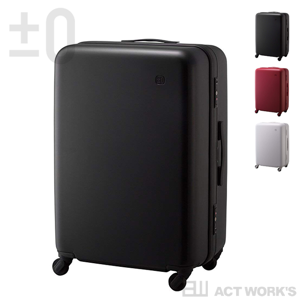 《全3色》±0 スーツケース 91L ZFS-B030 【プラスマイナスゼロ 旅行 出張 ビジネス 荷物 空港 カート TSAロック 海外旅行 国内線 国際線 飛行機 キャリーケース キャリーバッグ】