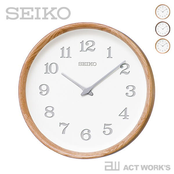 《全3色》SEIKO clock nu・ku・mo・ri KX239 ヌクモリ 【セイコー 壁掛け時計 掛け時計 デザイン雑貨 インテリア 電波時計 ウォールクロック シンプル】