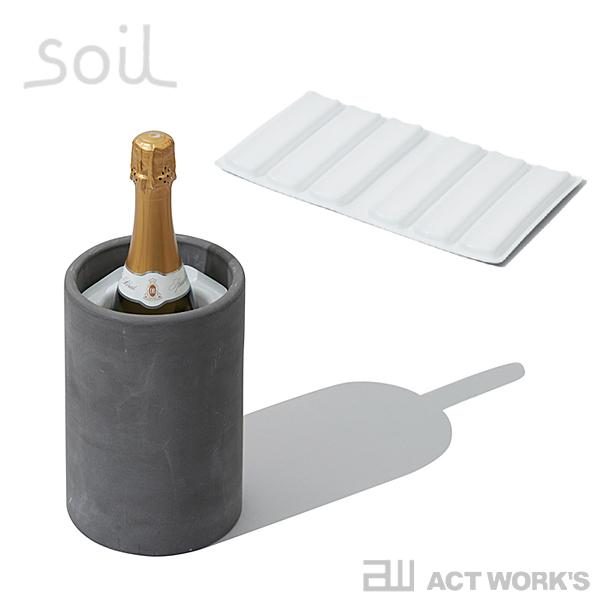 《全2色》Soil ボトルクーラー bottle cooler ワインボトル 【珪藻土 ソイル 水滴 しずく キッチン 台所 水濡れ シャンパンボトル テーブル パーティー 結露 保冷剤 TEKION LAB】