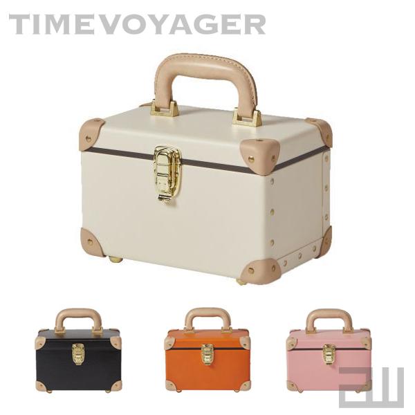 《全4色》TIMEVOYAGER コレクションバッグ SS Collection Bag 【タイムボイジャー デザイン雑貨 本革 コスメケース 化粧品ケース お化粧道具 収納ボックス 収納ケース 日本製】