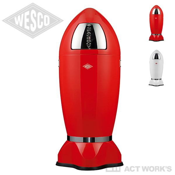 《全2色》Wesco スペースロケットプッシュビン 35L SPACEBOY 【ウエスコ ウェスコ デザイン雑貨 ドイツ ゴミ箱 店舗 ダストボックス トラッシュカン くずかご 屑入れ ダストBOX レトロフューチャー ミッドセンチュリー】