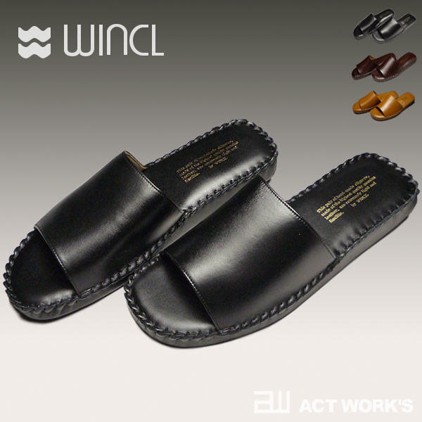 《全3色》WINCL レザースリッパ 前開きタイプ 25-27cm #7503 【ウィンクル デザイン雑貨 シンプル 室内 リビング オフィス 事務所 お受験 Leather Slippers ルームシューズ ステアレザー】
