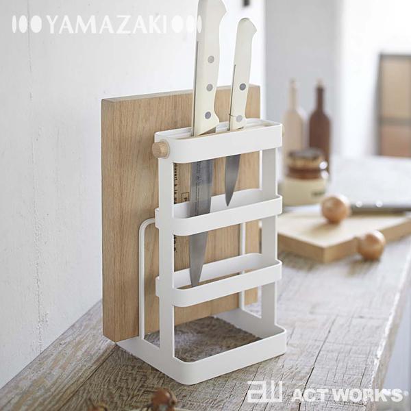 tosca kitchen knife & cutting board stands Yamazaki