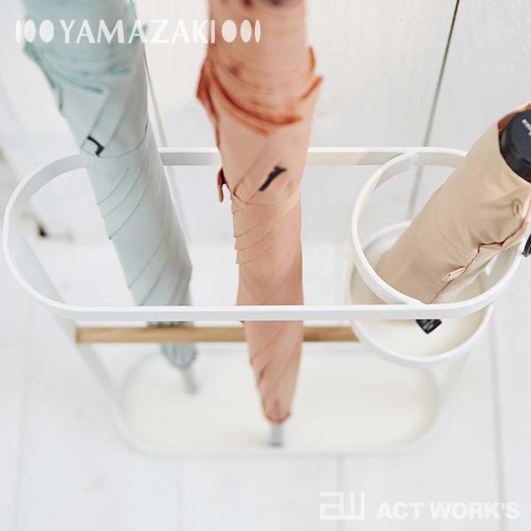 Tosca umbrella stand Yamazaki