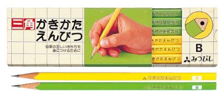 【メール便発送可】20%OFF!! 【三菱鉛筆】三角軸鉛筆 4563 黄緑