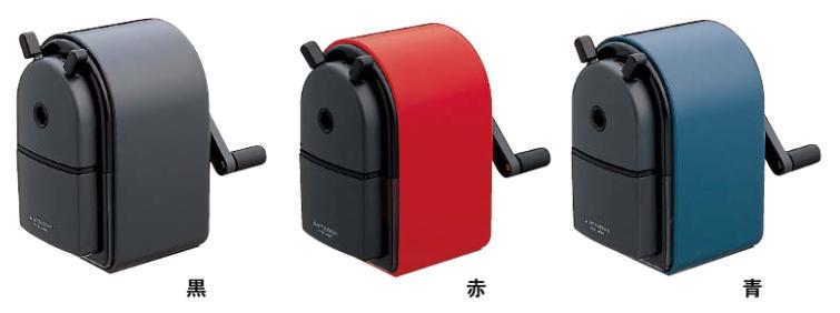 【三菱鉛筆】手動シャープナー KH-20