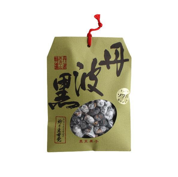 丹波篠山特産の黒豆をお菓子に詰め込んだ趣のある逸品。 手土産・お正月 JA丹波ささやま 丹波黒 炒り豆甘党 80g