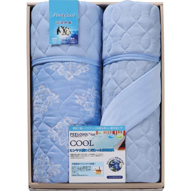 内祝い お返し 送料無料 お礼 ギフト 寝具 ROSANNA FEEL COOL 冷感 肌掛け&パット・ピローケースセット(フィールクール) 16607640