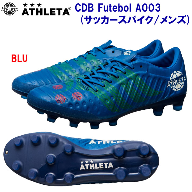 新入部員にオススメ アスレタ/メンズシューズ/サッカースパイク/スパイク 20春夏NEW CDB Futrbol A003(メンズ:スパイク) 20004 カラー:BLU