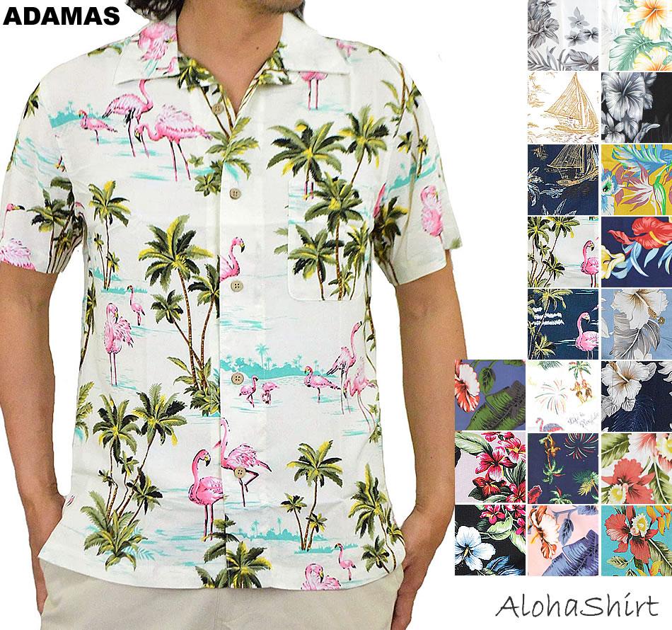 0211c2a9 Big Aloha shirt mens Aloha floral Hawaiian white white leaf pattern Hawaii  short sleeve shirt fabric ...