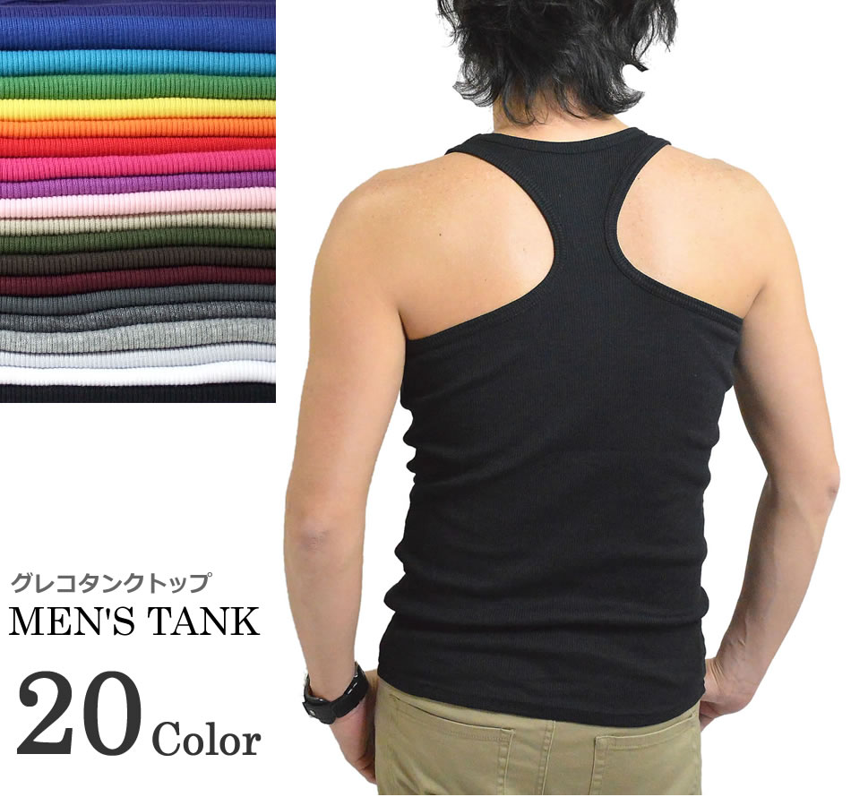 83102e58b8c086 To less than half tank top mens TANK TOP MEN s ( グレコタンク top tanks ribbed  Rakuten ranking Prize ) メンズタンク the TANKTOP plain cheap sale 20% off ...