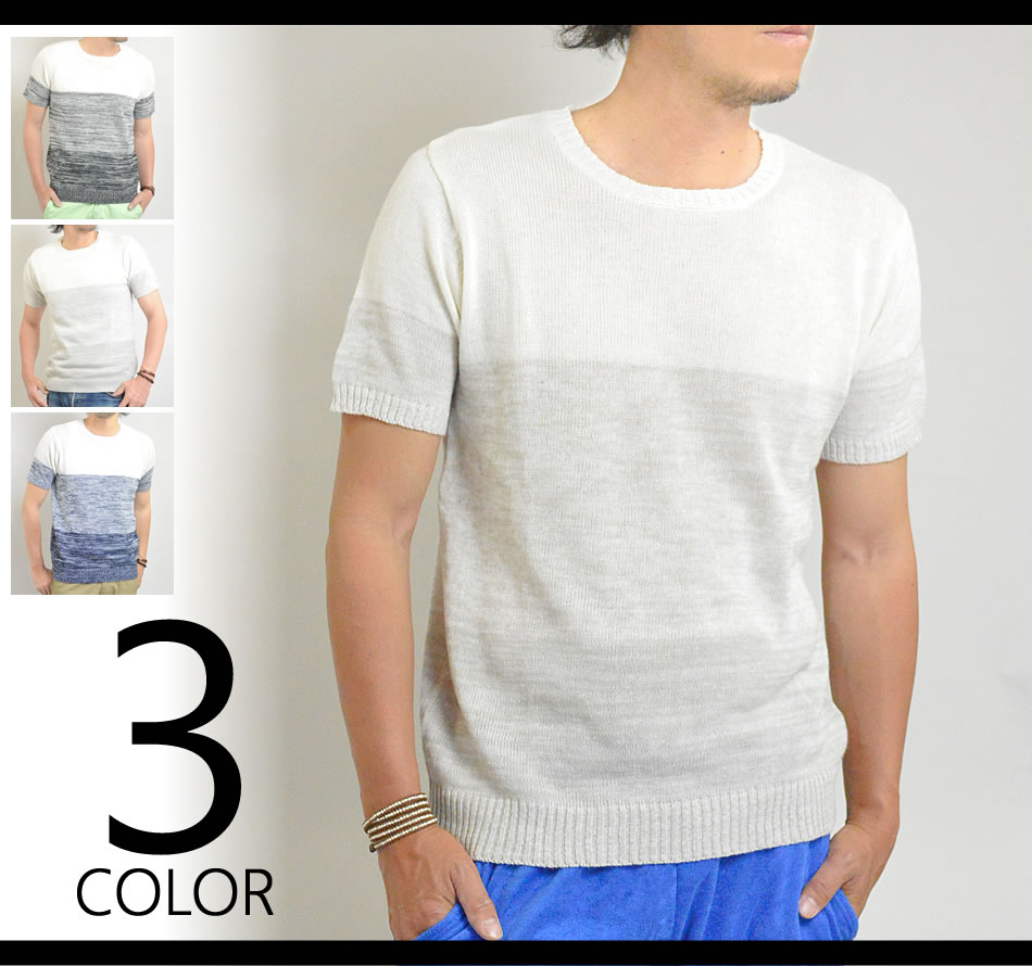 adamas | Rakuten Global Market: Evisu mens knit short sleeve ...