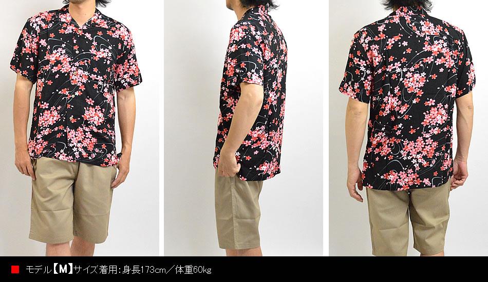 "Japanese pattern Aloha shirt men's cherry Sakura Black Black Hawaiian shirts short-sleeved General print fabric large size large size XL 3 l 4 l ""cool biz"" my father's day P25Apr15"