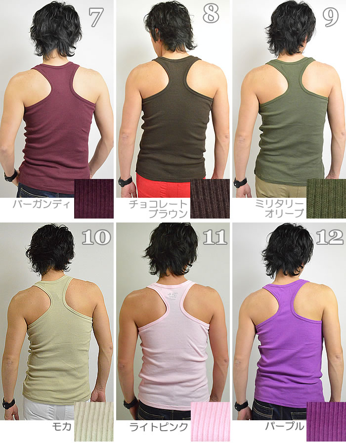 ef996107006b3 To less than half tank top mens TANK TOP MEN s ( グレコタンク top tanks ribbed  Rakuten ranking Prize ) メンズタンク the TANKTOP plain cheap sale 20% off ...