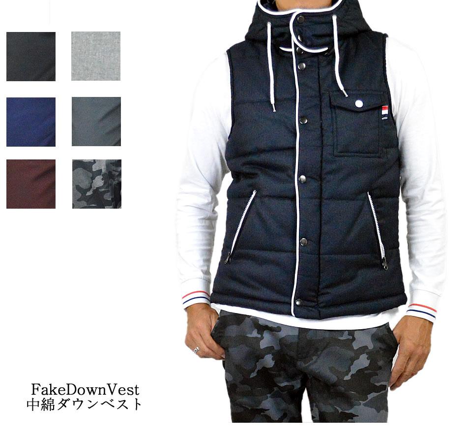 Men's grey cotton vest
