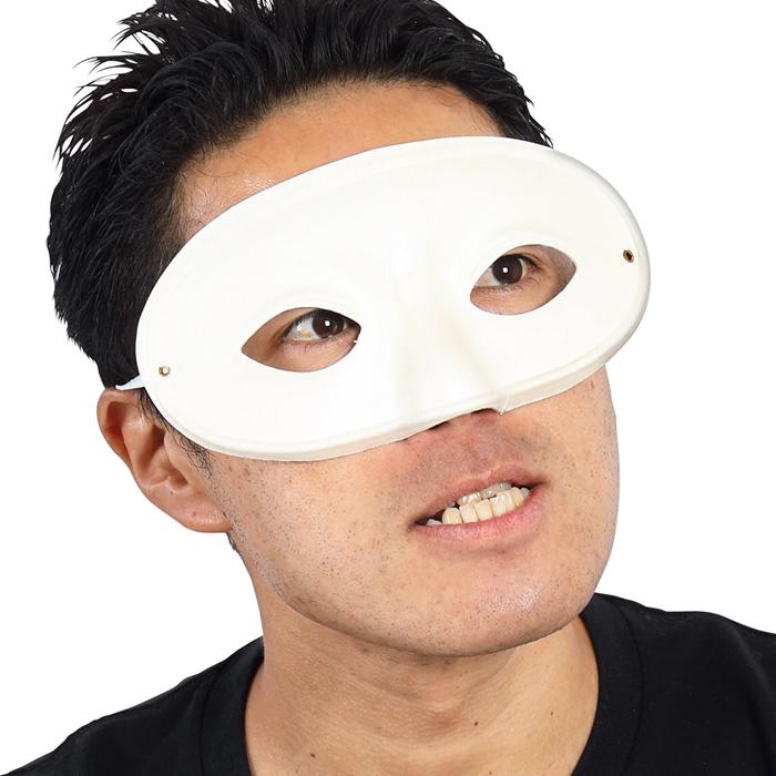 宴会の達人 ハーフ仮面 白 ハーフマスク 半面 お面 マスク 仮面 面白 おもしろ 面白い ギャグ メンズ ホワイト パーティーグッズ 仮面舞踏会 舞台衣装 盛り上げグッズ グッズ コスプレ 衣装 コスチューム ハロウィン 文化祭 忘年会 宴会 仮装 変装 s-cs_6g441
