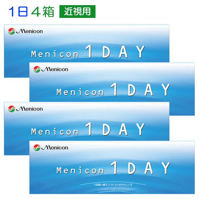 送料無料 メニコン・メニコンワンデー(30枚入り) 4箱/メニコン/menicon/使い捨て/1日/ワンデー/1day/近視用/4箱/NP/コンビニ後払い/後払い/コンタクトレンズ/コンタクト/s-ej-8d004
