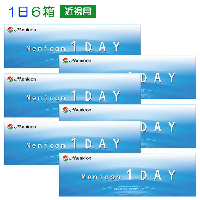 送料無料 メニコン・メニコンワンデー(30枚入り) 6箱/メニコン/menicon/使い捨て/1日/ワンデー/1day/近視用/6箱/NP/コンビニ後払い/後払い/コンタクトレンズ/コンタクト/s-ej-8d004