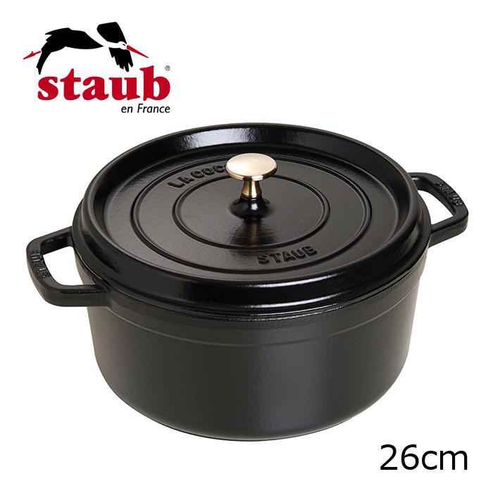 ストウブ ( staub ) ラウンドシチューパン ピコ・ココット・ラウンド 26cm (1102625)