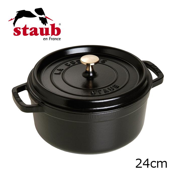 ストウブ ( staub ) ピコ・ココット・ラウンド ラウンドシチューパン24cm (1102425)