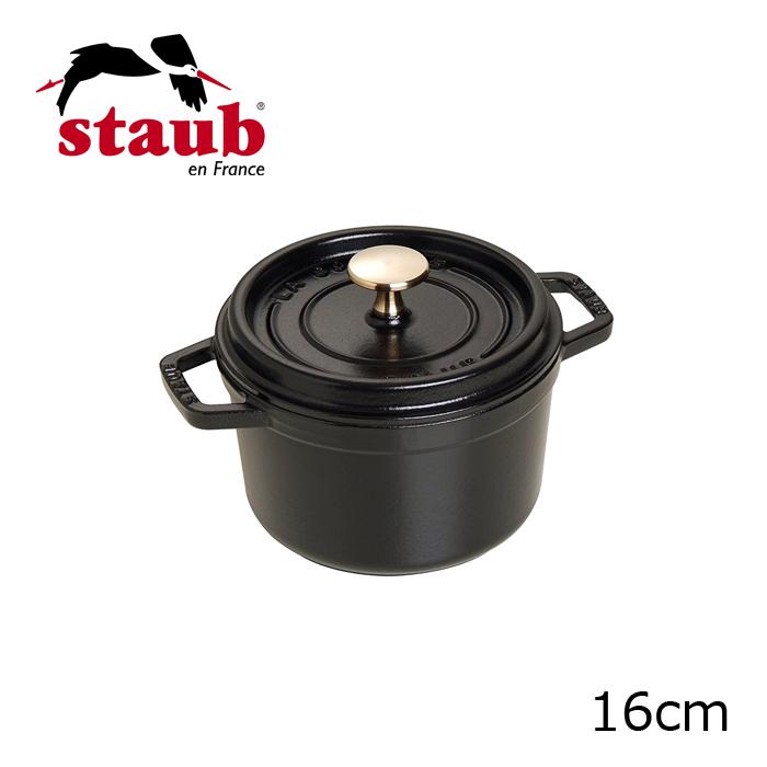 ストウブ ( staub ) ラウンドシチューパン ピコ・ココット・ラウンド 16cm (1101625)【 アドキッチン 】