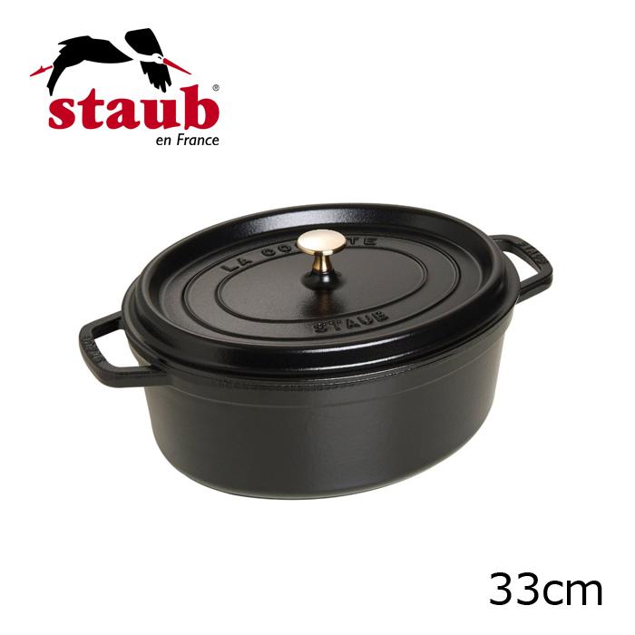 ストウブ ( staub ) オーバルシチューパン33cm ピコ・ココット・オーバル (1103325)