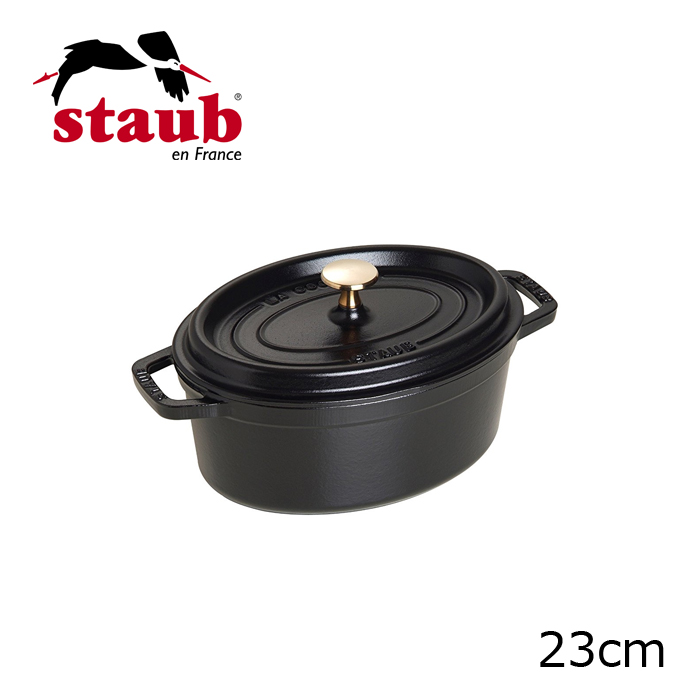 ストウブ ( staub ) ピコ・ココット・オーバル オーバルシチューパン23cm (1102325)
