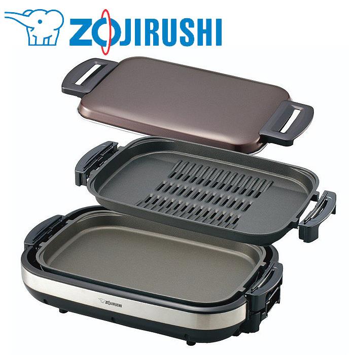 象印 ホットプレート やきやき ( EA-JA20 ) 【 ZOJIRUSHI 平面プレート 焼肉プレート 金属ヘラOK 】【 アドキッチン 】