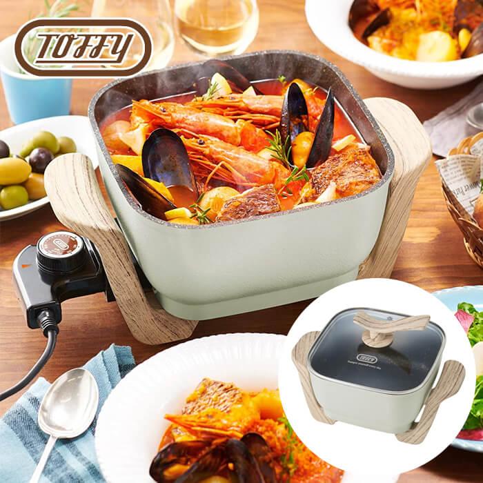 Toffy コンパクトマルチ電気鍋 毎日がバーゲンセール K-HP3-AW 約2.8L トフィー 当店一番人気 アッシュホワイト