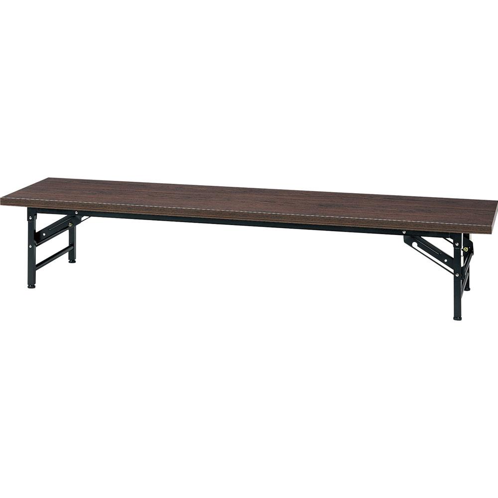 ミーティングテーブル ロータイプ ローズ KL1845NR